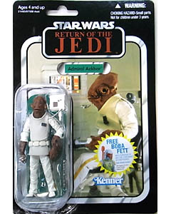 HASBRO STAR WARS 2010 THE VINTAGE COLLECTION ADMIRAL ACKBAR [RETURN OF THE JEDI]