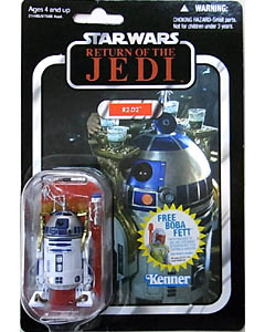 HASBRO STAR WARS 2010 THE VINTAGE COLLECTION R2-D2 [RETURN OF THE JEDI]