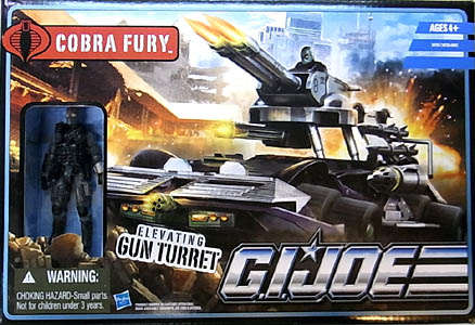 HASBRO G.I.JOE THE PURSUIT OF COBRA ビークル COBRA FURY WITH ALLEY-VIPER