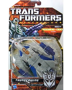 HASBRO TRANSFORMERS GENERATIONS DELUXE CLASS THUNDERWING