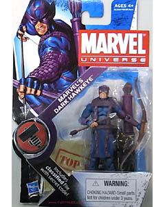 HASBRO MARVEL UNIVERSE SERIES 2 #031 MARVEL'S DARK HAWKEYE