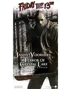 SIDESHOW TERROR OF CRYSTAL LAKE JASON VOORHEES STATUE