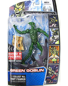 HASBRO MARVEL LEGENDS SPIDER-MAN SERIES GREEN GOBLIN