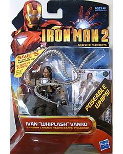 HASBRO 映画版 IRON MAN 2 3.75インチ MOVIE SERIES IVAN WHIPLASH VANKO