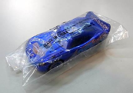 MATTEL CARS BLU RAY McQUEEN