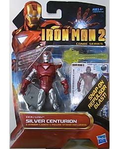 HASBRO 映画版 IRON MAN 2 3.75インチ COMIC SERIES IRON MAN SILVER CENTURION 台紙傷み特価
