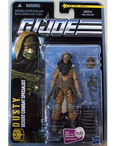 HASBRO G.I.JOE THE PURSUIT OF COBRA シングル DUSTY [DESERT COMBAT SPECIALIST] NO.1014