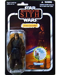 HASBRO STAR WARS 2010 THE VINTAGE COLLECTION ANAKIN SKYWALKER [REVENGE OF THE SITH]
