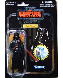 HASBRO STAR WARS 2010 THE VINTAGE COLLECTION CHASE DARTH VADER (SILVER FOIL) [THE EMPIRE STRIKES BACK]