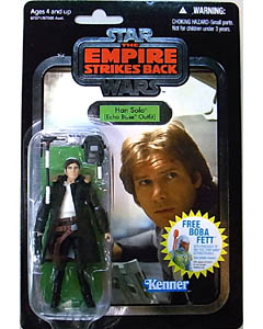HASBRO STAR WARS 2010 THE VINTAGE COLLECTION CHASE HAN SOLO (ECHO BASE OUTFIT) (SILVER FOIL) [THE EMPIRE STRIKES BACK]