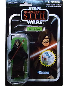 HASBRO STAR WARS 2010 THE VINTAGE COLLECTION DARTH SIDIOUS [REVENGE OF THE SITH]