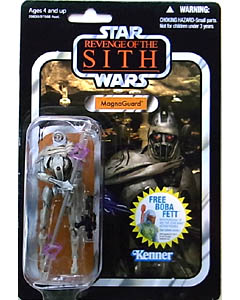 HASBRO STAR WARS 2010 THE VINTAGE COLLECTION MAGNAGUARD [REVENGE OF THE SITH]