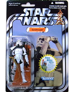HASBRO STAR WARS 2010 THE VINTAGE COLLECTION SANDTROOPER