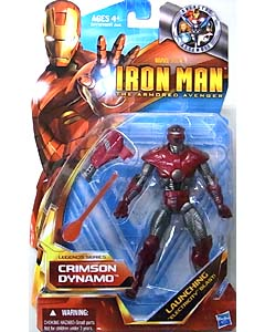 HASBRO IRON MAN THE ARMORED AVENGER 6インチ LEGENDS SERIES CRIMSON DYNAMO