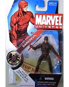 HASBRO MARVEL UNIVERSE SERIES 1 #008 VARIANT DAREDEVIL