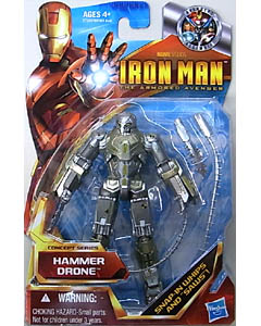 HASBRO IRON MAN THE ARMORED AVENGER 3.75インチ CONCEPT SERIES HAMMER DRONE
