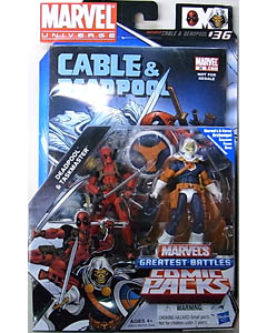 HASBRO MARVEL UNIVERSE COMIC PACKS CABLE & DEADPOOL DEADPOOL & TASKMASTER ブリスター傷み特価