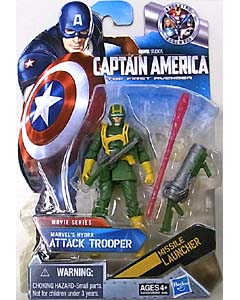 HASBRO 映画版 CAPTAIN AMERICA: THE FIRST AVENGER 3.75インチ MOVIE SERIES VARIANT MARVEL'S HYDRA ATTACK TROOPER