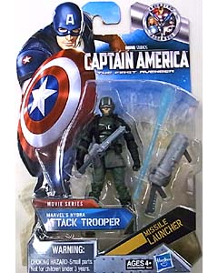 HASBRO 映画版 CAPTAIN AMERICA: THE FIRST AVENGER 3.75インチ MOVIE SERIES MARVEL'S HYDRA ATTACK TROOPER