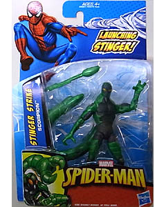 HASBRO SPIDER-MAN 3.75インチアクションフィギュア STINGER STRIKE SCORPION