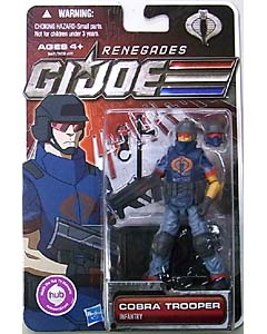 HASBRO G.I.JOE RENEGADES シングル COBRA TROOPER [INFANTRY]