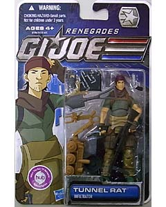 HASBRO G.I.JOE RENEGADES シングル TUNNEL RAT [INFILTRATOR]