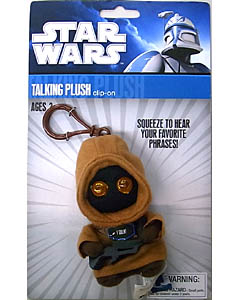 UNDERGROUND TOYS STAR WARS TALKING PLUSH CLIP-ON JAWA