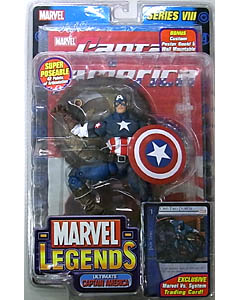 TOYBIZ MARVEL LEGENDS 8 ULTIMATE CAPTAIN AMERICA [グレーペイントあり]