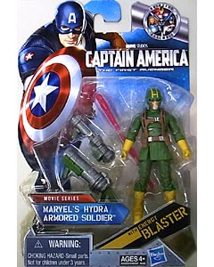 HASBRO 映画版 CAPTAIN AMERICA: THE FIRST AVENGER 3.75インチ MOVIE SERIES VARIANT MARVEL'S HYDRA ARMORED SOLDIER