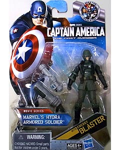 HASBRO 映画版 CAPTAIN AMERICA: THE FIRST AVENGER 3.75インチ MOVIE SERIES MARVEL'S HYDRA ARMORED SOLDIER