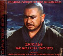 ZATOICHI 座頭市 THE BEST CUTS: 1967-1973