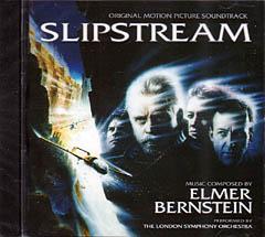 SLIPSTREAM 風の惑星 スリップストリーム