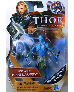 HASBRO 映画版 THOR 3.75インチ ICE AXE KING LAUFEY