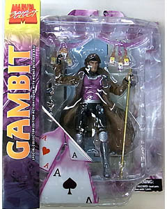 DIAMOND SELECT MARVEL SELECT VARIANT GAMBIT