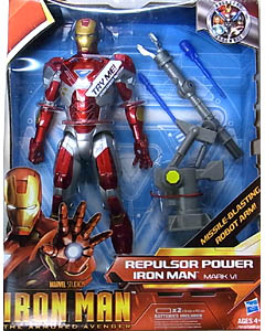 HASBRO IRON MAN THE ARMORED AVENGER ARMOR 10インチ トーキング REPULSOR POWER IRON MAN MARK VI