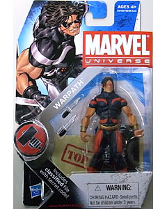 HASBRO MARVEL UNIVERSE SERIES 2 #003 VARIANT WARPATH 台紙傷み特価