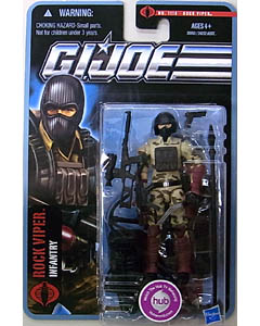 HASBRO G.I.JOE THE PURSUIT OF COBRA シングル ROCK VIPER [INFANTRY] NO.1118