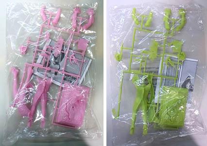 メビウスモデル 2011年モンスターパルーザ限定 1/12スケール 半魚人 ピンク成型 & イエローグリーン成型 組み立て式プラモデル 2種セット