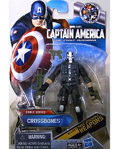 HASBRO 映画版 CAPTAIN AMERICA: THE FIRST AVENGER 3.75インチ COMIC SERIES CROSSBONES 台紙傷み特価