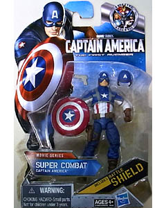 HASBRO 映画版 CAPTAIN AMERICA: THE FIRST AVENGER 3.75インチ MOVIE SERIES SUPER COMBAT CAPTAIN AMERICA
