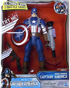 HASBRO 映画版 CAPTAIN AMERICA: THE FIRST AVENGER 10インチ HERO POWER CAPTAIN AMERICA