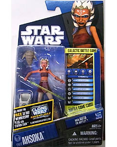HASBRO STAR WARS THE CLONE WARS BASIC FIGURE AHSOKA [WITH ROTTA THE HUTTLET]