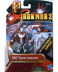 HASBRO 映画版 IRON MAN 2 3.75インチ CONCEPT SERIES IRON MAN HOT ZONE ARMOR