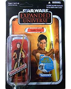 HASBRO STAR WARS 2011 THE VINTAGE COLLECTION BASTILA SHAN [EXPANDED UNIVERSE]