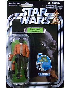 HASBRO STAR WARS 2011 THE VINTAGE COLLECTION PONDA BABA [WALRUS MAN]