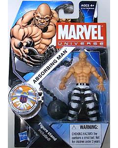 HASBRO MARVEL UNIVERSE SERIES 3 #024 VARIANT ABSORBING MAN