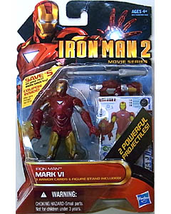 HASBRO 映画版 IRON MAN 2 3.75インチ MOVIE SERIES IRON MAN MARK VI [GOLD & SILVER]
