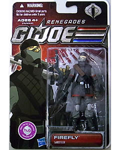 HASBRO G.I.JOE RENEGADES シングル FIREFLY [SABOTEUR]