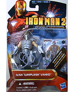 HASBRO 映画版 IRON MAN 2 3.75インチ COMIC SERIES IVAN WHIPLASH VANKO