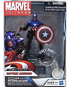 HASBRO MARVEL UNIVERSE USA TOYSRUS限定 LIGHT UP BASE SERIES 1 CAPTAIN AMERICA